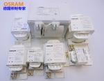 欧司朗 OSRAM 钠灯 欧标金卤灯 铜芯 高强度气体放电灯