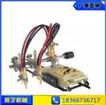 CG1-100半自动火焰切割机 双头钢板切割机