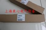 工具套件 - SZ SORTI 2 - 1202098