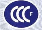 防火卷帘用卷门机3CF专业认证代办机构
