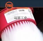 热气溶胶灭火装置 自动灭火 工业专用灭火