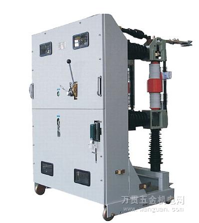 ZN39-40.5户内成套开关柜专用产品