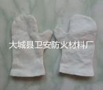 供应石棉手套 品牌:卫安 规格:齐全 石棉手套生产厂家