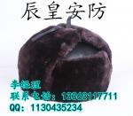 优质防寒保暖安全帽 真皮帽面防寒保暖更结实