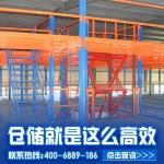 深圳三层阁楼货架,东莞牧隆货架供应商