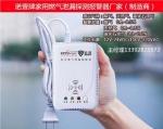 液化气报警器价格,家用液化气泄漏报警器厂家,深圳诺壹安防