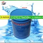 供应江西上饶双组份聚硫PS密封胶高模量粘结性好耐酸碱无毒