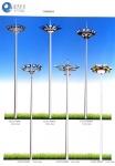 定制高杆灯 中杆灯 LED高杆灯 升降式高杆灯 高效节能