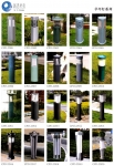 供应瑞��草坪灯 小区景区草坪灯 质量保证低价