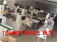 Rs济南香药皂包装机制造商%高产能工业皂片包装机厂家#