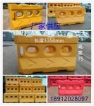 徐州三孔水马价格、高速水马厂家供应QX18912028097