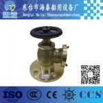 消防器材 H62纯铜质消防栓 DN50