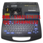 厂家丽标佳能线号打印机C-210T色带贴纸供应