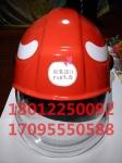 Croatia克罗地亚PAB消防头盔 附带EC证书