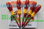 SDIK PH2(9008580000)