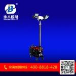 YZ2-2.6FA型消防移动式照明装置