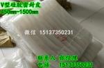 圆形过滤筛用的U型硅胶密封皮/1米橡胶密封圈