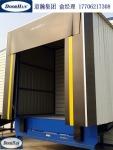 道瀚装卸平台-DoorHan装卸平台