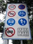 PXR-BP交通安全标志牌 道路指示牌 铝制反光标牌 厂家直
