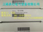 CRIMPFOX 10S - 1212045