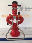 供应淄博PS30~50手动固定式消防水炮直流喷雾