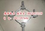 电力金具铁附件 电力铁附件生产厂家