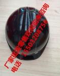 祥宁牌SMC免喷漆防静电玻璃钢安全帽厂家