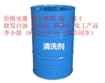 120号溶剂油含量指标 120号溶剂油闪点 120号溶剂油用