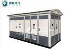 四川网联电气YBW-12/0.4-630高原型箱式变电站箱变