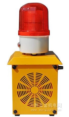 鸿至HZSG-15CL便携声光报警器