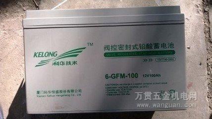 科华蓄电池6-GFM-200浙江代理商报价/直销