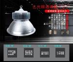 led厂房灯车间灯照明解决方案led工矿灯吊装150瓦