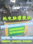 油类双头纯电动灌装机-(HDDD-2)灌装机-恒德制造品牌