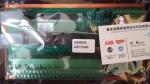 西门子罗宾康串口通讯板A5E03407403