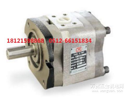 客户满意,人脉延伸台湾CML全懋齿轮泵IGM-2F-3.5-