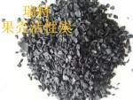 果壳活性炭专用于工业废水净化处理