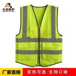 中国建筑款反光背心 多口袋反光服 防护反光背心订做