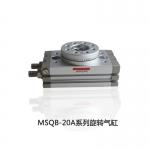 锂电池包片机设备专用旋转气缸MSQB-20A斯麦特厂家现货