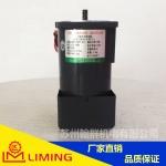 台湾利明牌微型马达减速电机马达CM09IG90TJCF上海利