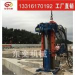 东奕液压拔桩机,拔H工法型钢,一体式拔桩机生产厂家