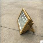 创瑞CRD8105-C大功率LED防爆灯 方形led防爆灯1