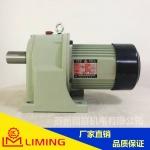 LIMING利明SH14-120-07+B上海利昆小型减速机
