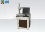 杭州CY-ME30T台式半导体侧泵激光打标机