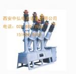 哪儿有专业低价直供DW8-35系列户外高压多油断路器
