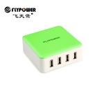 5V6A 多口USB充电器 绿色