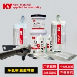 双组份环氧胶价格,电子元器件环氧灌封胶,凯恩新材料全国发货