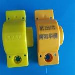 燃气表防盗卡扣 水表防私拆卡封 一次性塑料管卡厂家