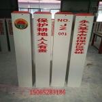 陕西玻璃钢基本农田保护区界桩 PVC塑钢界桩厂家
