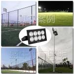 led足球场高杆灯光盛牛生产节能足球场专用照明