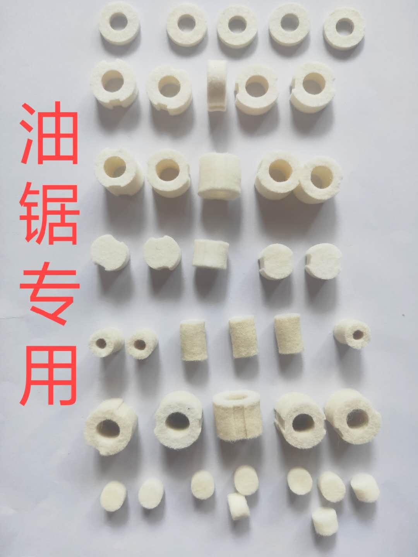 盛海毛毡厂